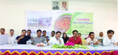 BHALUKA (Mymensingh): Trishal Poura Mayor ABM Anisuzzaman speaking as Chief Guest at the public hearing on the budget in the fiscal year 2017-2018 yesterday.