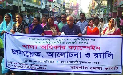 BARISAL: Right to Food Bangladesh, an organization working for food rights formed a human chain in front of  Ashwini Kumar Hall in Barisal city yesterday.