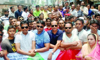 BOGRA: Bogra District BNP brought out a procession protesting search in BNP Chairperson  Khaleda Zia's  Gulshan Office on Sunday.