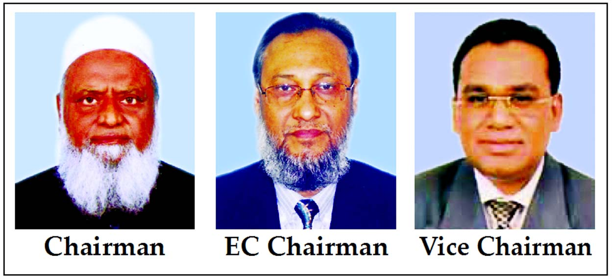 Takaful Islami Insurance gets new leaders