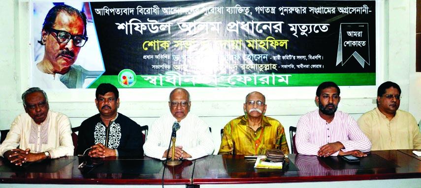 BNP Standing Committee Member  Dr Khandaker Mosharraf Hossain  speaking as Chief Guest at the condolence meeting of JAGPA President Shafiul Alam Prodhan  at Jatiya Press Club yesterday.