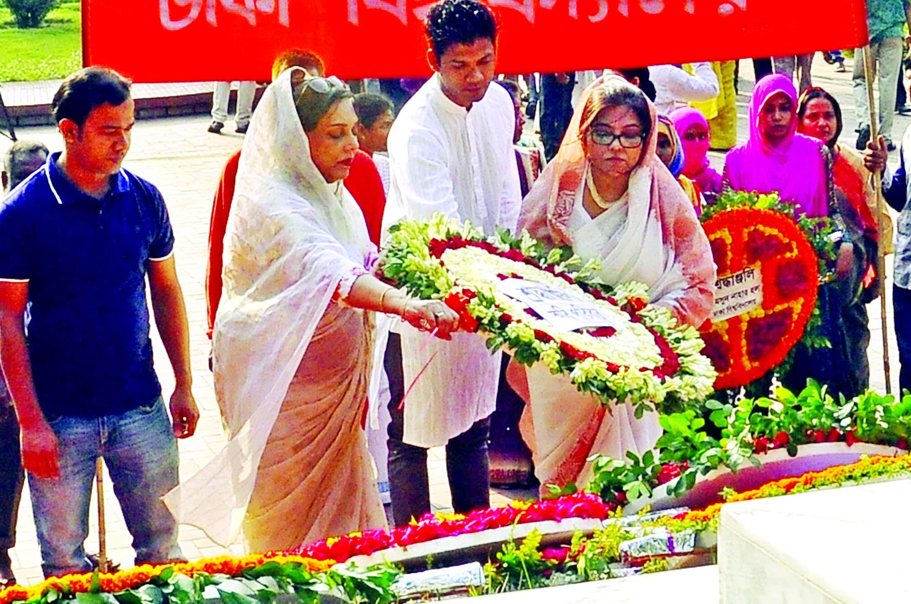 Tributes paid to Nazrul