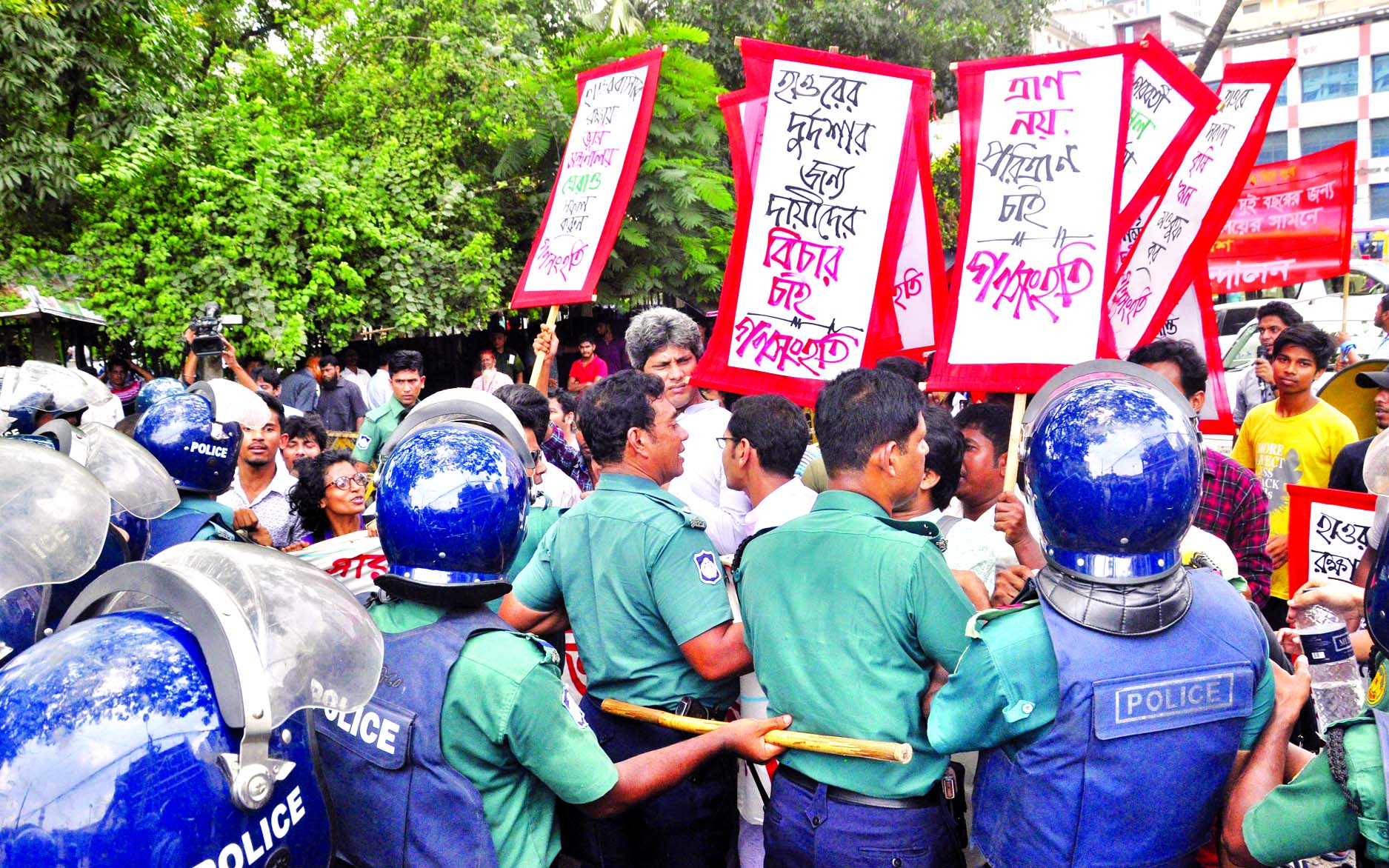 Police barred the leaders and activists of Gono Songhati Andolon near the Jatiya Press Club on Thursday while they were marching towards the Land Ministry demanding leasing out of water bodies for two years.