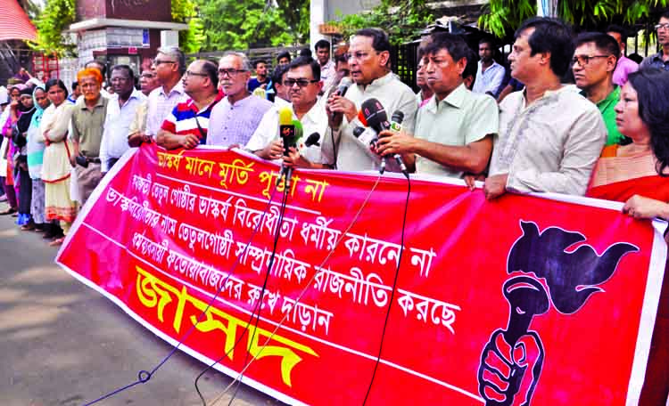 Information Minister Hasanul Haq Inu speaking at a human chain organised by Jatiya Samajtantrik Dal in front of the Jatiya Press Club on Sunday in protest against communal politics of Hefazat-e-Islam.
