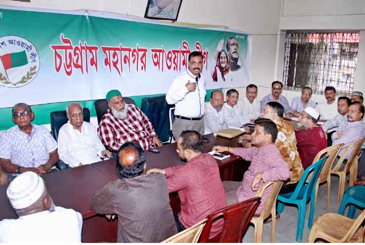 CCC Mayor A J  M Nasir Uddin speaking at the meeting of the Executive Committee of Chittagong City Awami League as Chief Guest  recently.