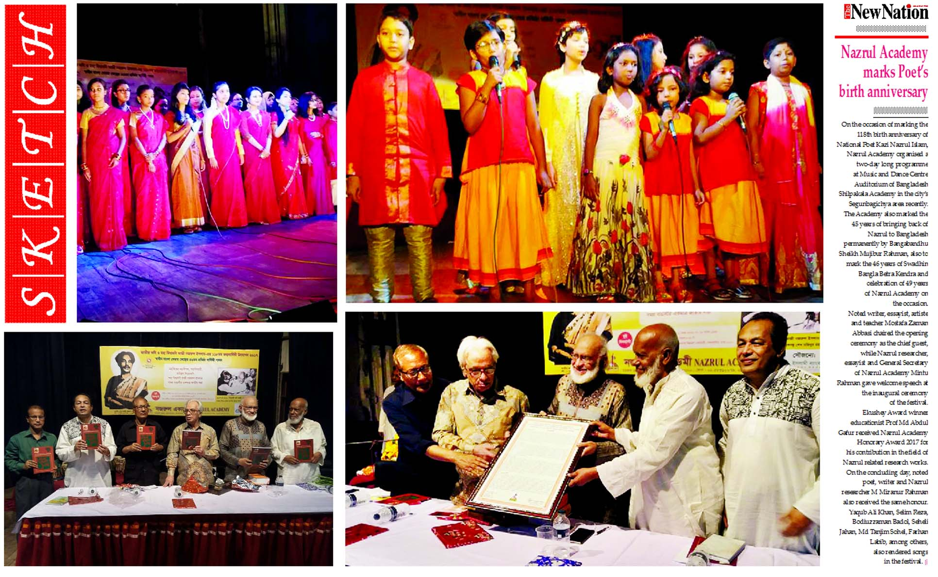 Nazrul Academy marks Poet's birth anniversary