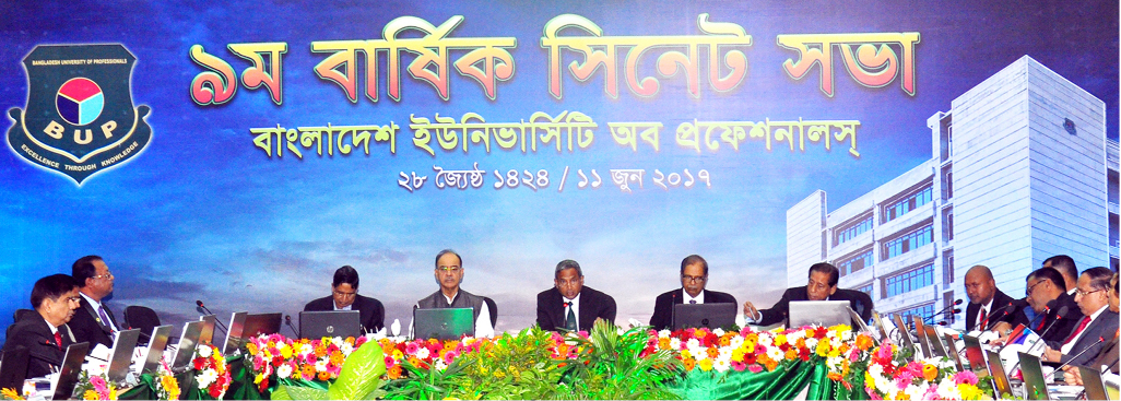 Maj Gen Md Salahuddin Miaji, rcds, psc, Vice Chancellor of Bangladesh University of Professionals presiding over the 9th Annual Syndicate Meeting of the University held on Sunday at the Bijoy Auditorium of the University. Aomng others, Muhammed Faruk Khan, MP, Prof Dr Md. Abdur Razzak, Major (Retd) Rafiqul Islam, Bir Uttam, MP, H N Ashiqur Rahman, MP and  Pro Vice-Chancellor of the University Prof Dr Nazmul Ahsan Kalimullah, BTFO were present on the occasion.