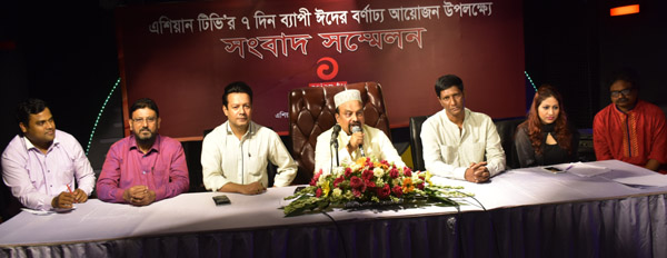 Chairman of Asian TV Alhaj Harun-ur-Rashid speaking at a press conference held at its office at Niketan in the city's Gulshan area on Monday. He gave a briefing on seven-day programmes of the channel on the occasion of coming Eid-ul-Fitr.