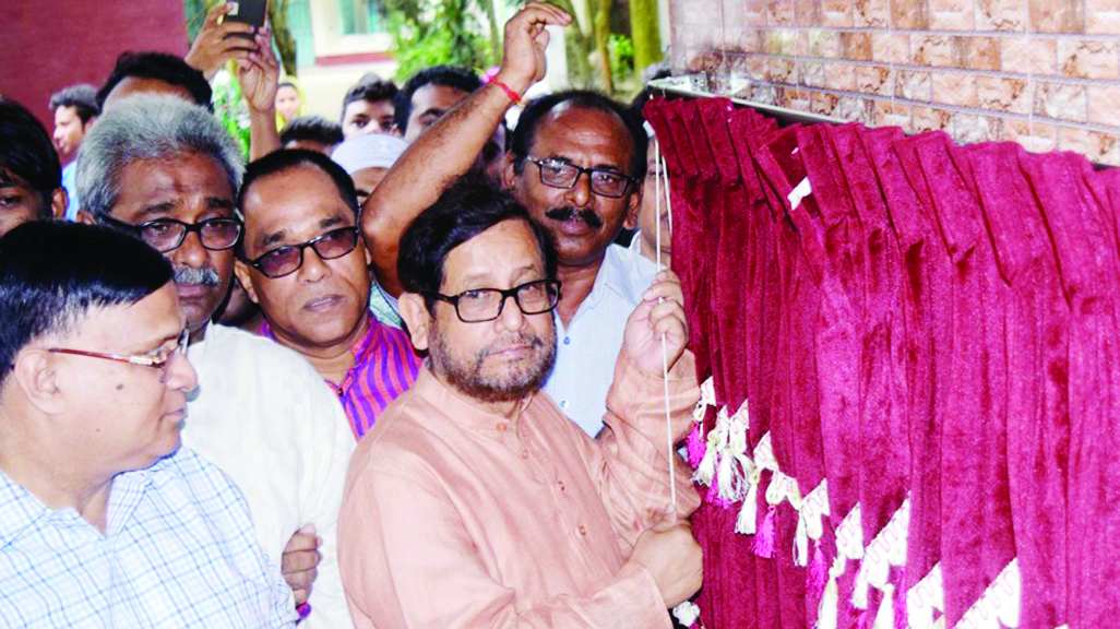RANGPUR: Cultural Affair Minister Asaduzzaman Noor MP unveiling plaque of the foundation stone  of  modernised  District Shilpokala Academy building as Chief Guest on Tuesday.