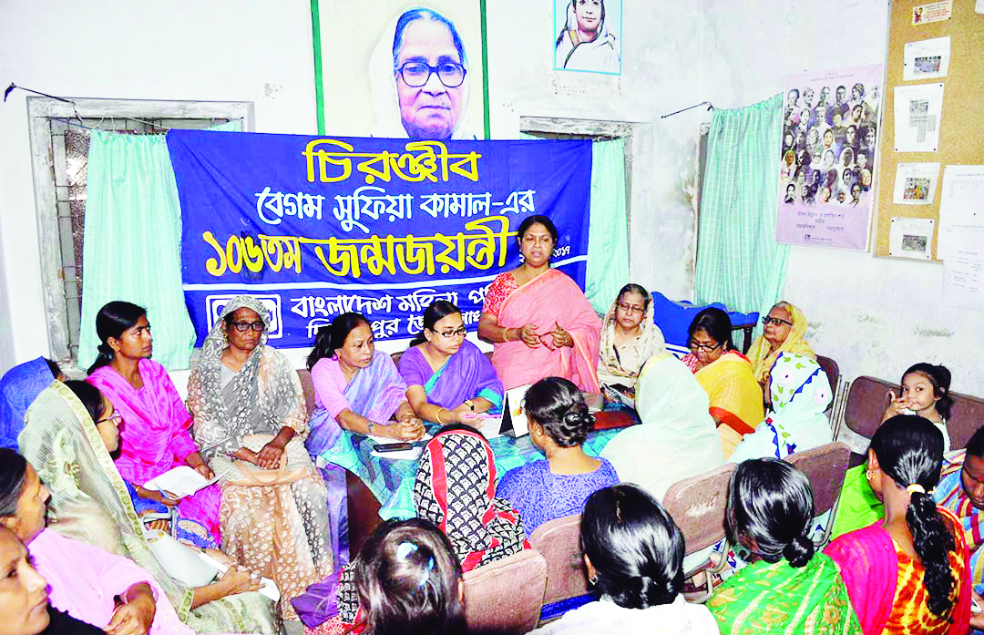 DINAJPUR: Kaniz Rahman, President, Bangladesh Mahila Parishad speaking at a discussion meeting on the occasion of the 106th birthday of poet Sufia Kamal on Tuesday.