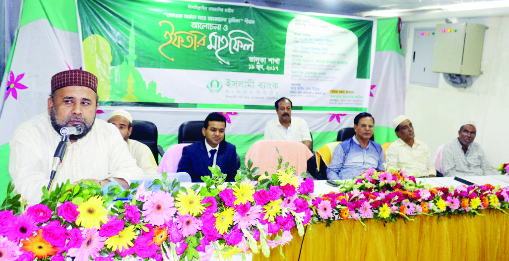 BHALUKA(Mymensingh): Abu Saud Mohammad Idrish,  Zonal Head, Islami Bank Bangladesh Ltd, Myemsingh presiding over a discussion on role of Ramzan in attaining Taqwah and Iftar Mahfil organised by Islami Bank, Bhaluka Branch on Monday. Among others,  Gulam Mustafa, Chairman, Bhaluka Upazila,  Dr A K M Mesbahuddin, Mayor, Bhalika Pourashava  and Ahsan Habib, Branch Manager of the bank were present .