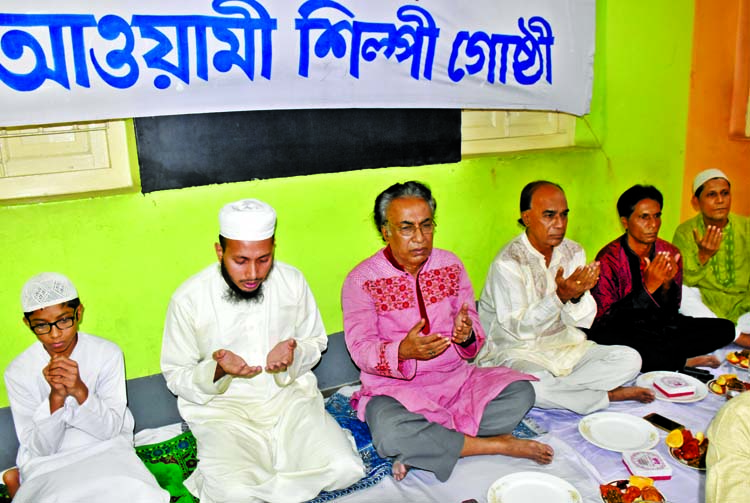 Awami Shilpi Gosthi organised an Iftar and Doa Mahfil at Silverdale School in city's Wari area on Wednesday.