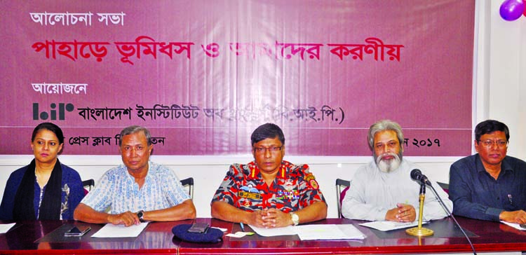 Bangladesh Institute of Planners organised a discussion meeting on landslide at Jatiya Press Club yesterday.