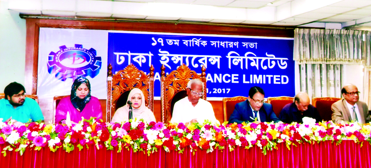 Hamida Rahman, Chairman of Dhaka Insurance Ltd. presiding over its 17th AGM at a city auditorium on Wednesday. The AGM approved 12 percent cash divident for the year-2016. AQM Wazed Ali, Managing Director, Shampa Rahman, Vice-Chairman, AKM Kamruzzaman and M Mofizul Islam, Directors of the company among others were also present.