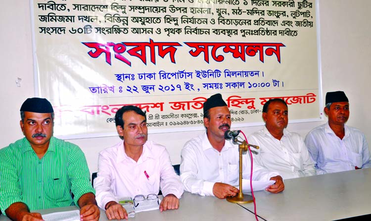 Secretary General of Bangladesh Jatiya Hindu Mahajote Govinda Chandra Pramanik speaking at a prèss conference at Dhaka Reporters Unity on Thursday with a call to stop repression on people of the Hindu community.