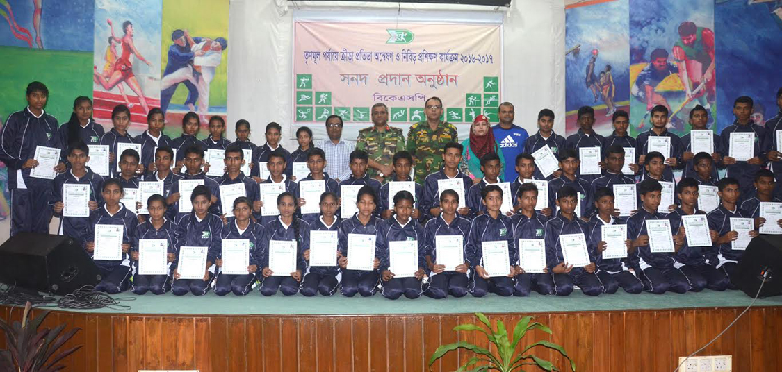 Certificates distributed among talent hunt program in BKSP