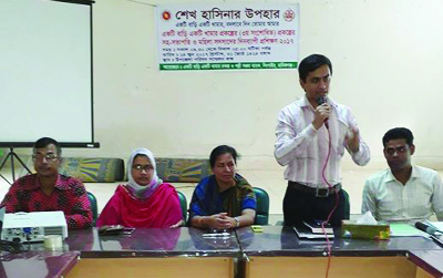 MANIKGANJ: Md Jubair, UNO, Singair Upazila speaking at a  training workshop of one house on farm at seminar Room  recently. Among others,  Anawara Khatun,  Women Vice- Chairman, Md Altaf Hossain, Chairman, Green Club, Mehdi Akhter, Upazila Palli Unnoyan Officer  and Boloram Mondal, Upazila Coordinator were present in the programme.