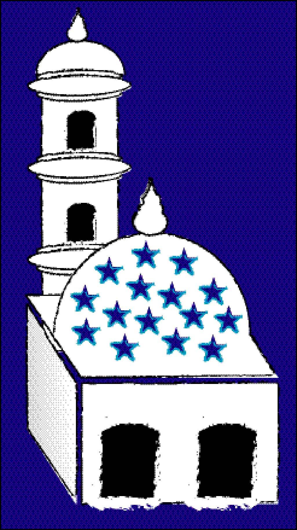 Zum'atul Wida