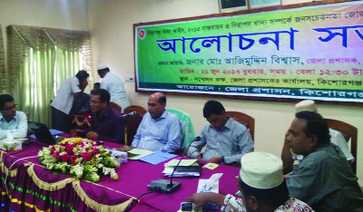 KISHOREGANJ: Deputy Commissioner Md. Azimuddin Biswas addressing an advocacy meeting on food safety at local Collectorate Conference Room on Wednesday .