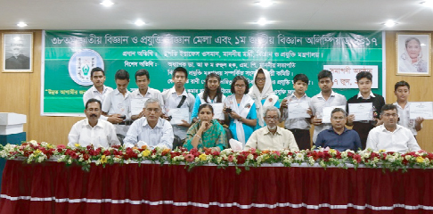 Science Fair at NMST concludes