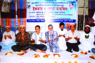NARAYANGANJ: Shaheed Zia Smriti Sangsad organised a meeting followed by Iftar Mahfil protesting the attack on BNP Secretary General Mirza Fakhrul Islam Alamgir at Rangunia at Chasara on Thursday.