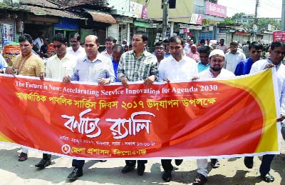 KISHOREGANJ: A colourfull rally brought out in Kishoreganj  town led by D.C Md. Azimuddin Biswas marking the International Public Service Day on Friday