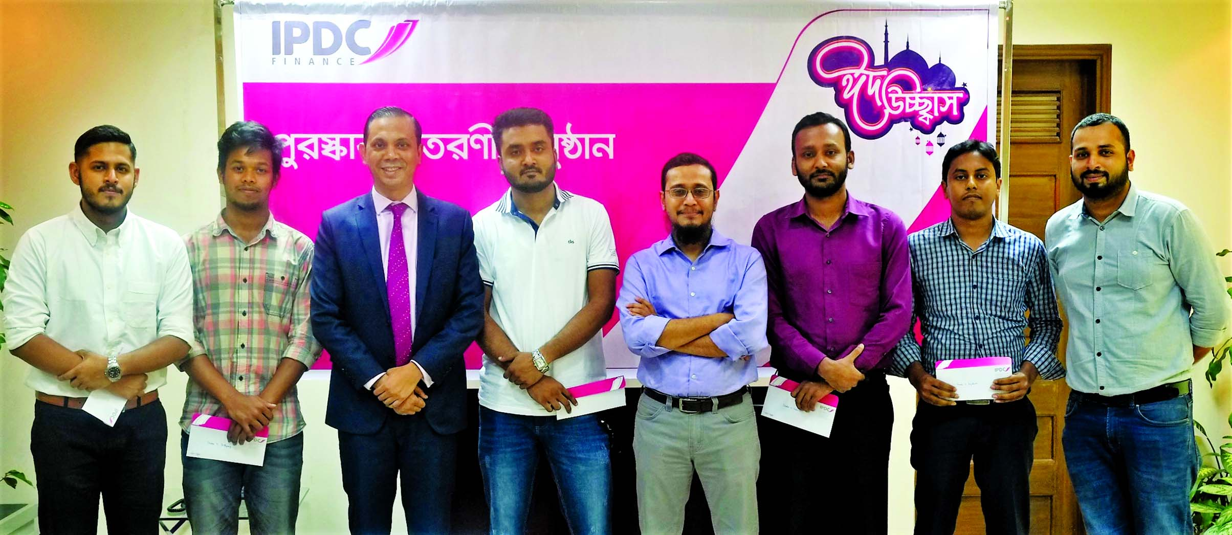 IPDC Finance Limited, recently announced the Eid Ucchash campaign winner's name. Parvin Mona (Rangpur) Faishal Ahamed (Barishal) Ziauddin Mortuza (Sylhet) Farhan Jawad (Mymensingh) Izaz Mahmood (Chittagong) Rafsun Rafique (Khulna) and Iftakharul Alam from Rajshahi districts were win the programme.