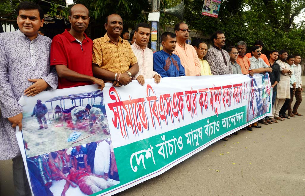 'Desh Banchao Manush Banchao Andolon' formed a human chain in front of the Jatiya Press Club on Saturday in protest against killing of people by BSF in border areas.