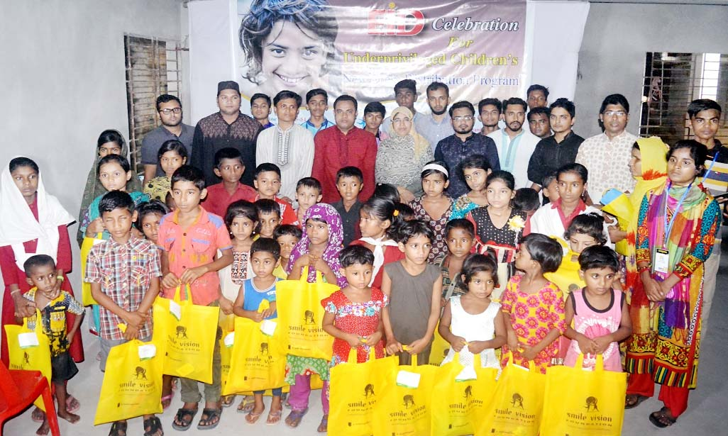 Pleasant Eid for street children