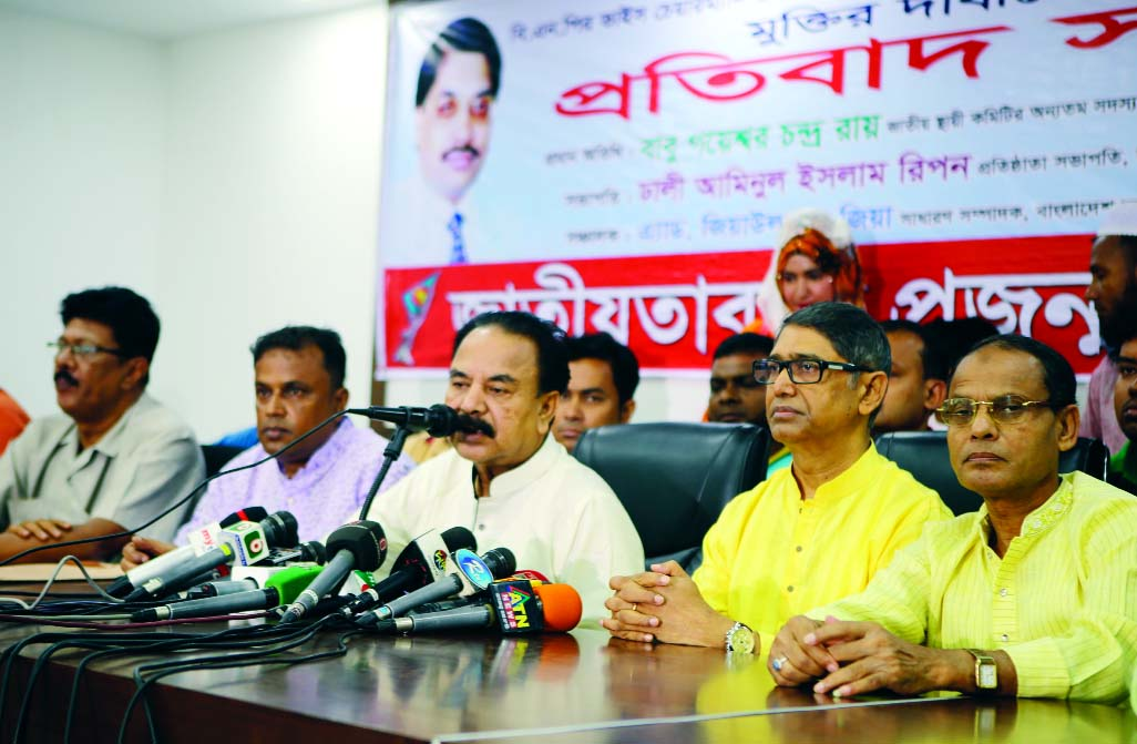 BNP Standing Committee Member Gayeshwar Chandra Roy speaking at a protest rally organised by Jatiyatabadi Projanmo Dal at the Jatiya Press Club on Saturday demanding release of BNP leader Barkat Ullah Bulu.