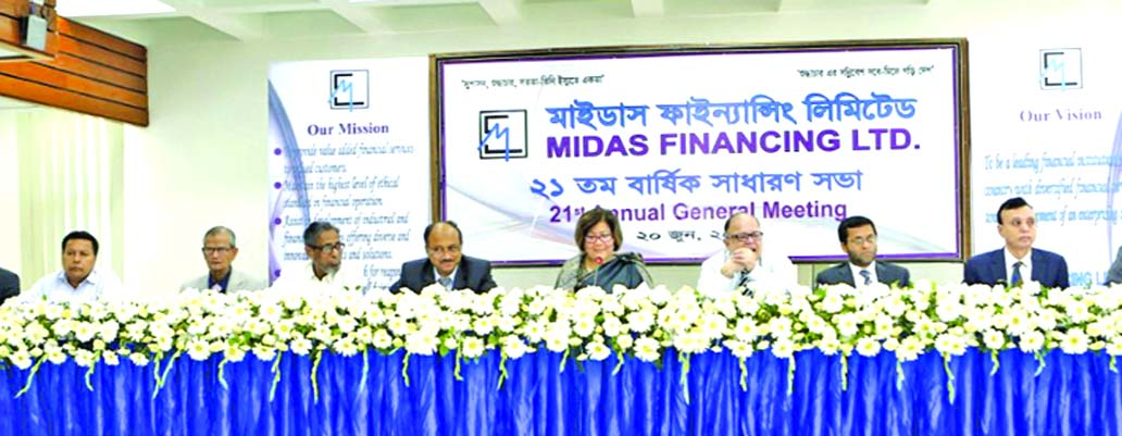 Rokia Afzal Rahman, Chairperson of MIDAS Financing Limited, presiding over the 21st annual general meeting of the organisation at its convention centre at Dhanmondi in the capital recently. Members of the board Abul karim M Hafizuddin Khan, Ali Imam majumder, SM Azad Hossain and Mohammd nasir Uddin Chowdhury were present in the meeting.