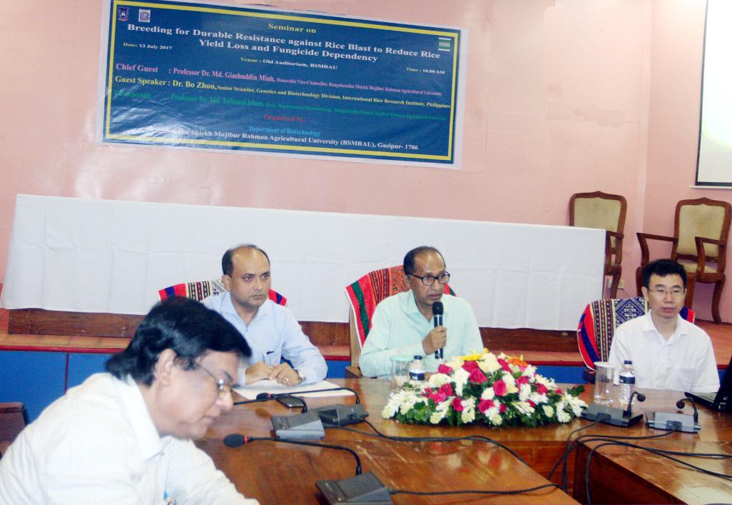 Seminar on rice blast at BSMRAU