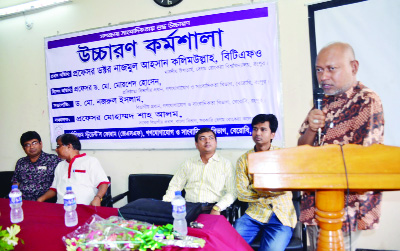 RANGPUR: VC of Begum Rokeya University  Prof Dr Nazmul Ahsan Kalimullah speaking as Chief guest at a workshop organised by the Department of Journalism and Mass Communication yesterday.
