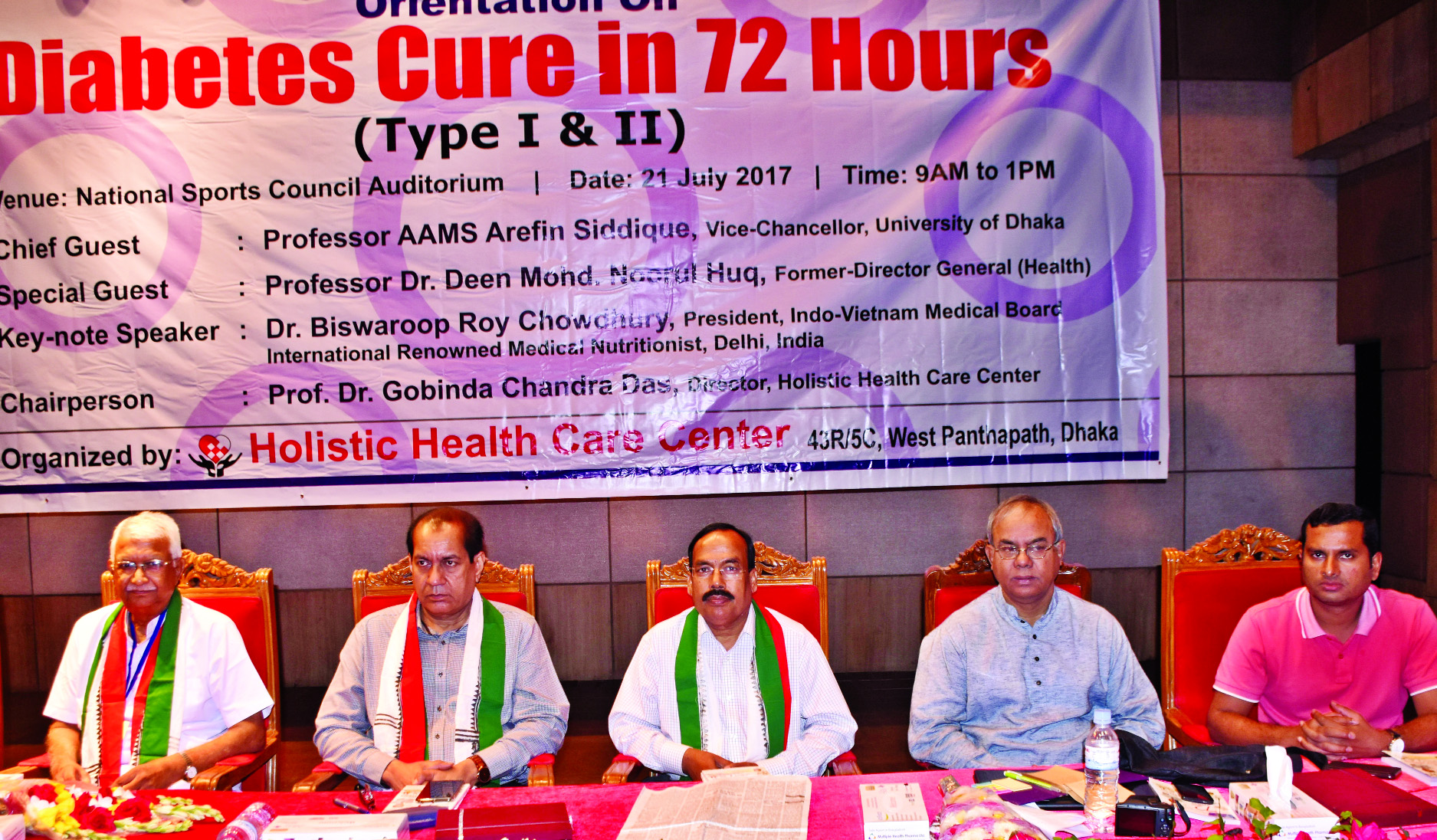 Director of Holistic Health Care Center Prof Dr Gobinda Chandra Das and former DG of the Directorate General of Health Services Prof Dr Deen Mohammad Nurul Haque, among others, at the orientation on 'Diabetes Cure in 72 Hours' in the auditorium of National Sports Council in the city on Friday.