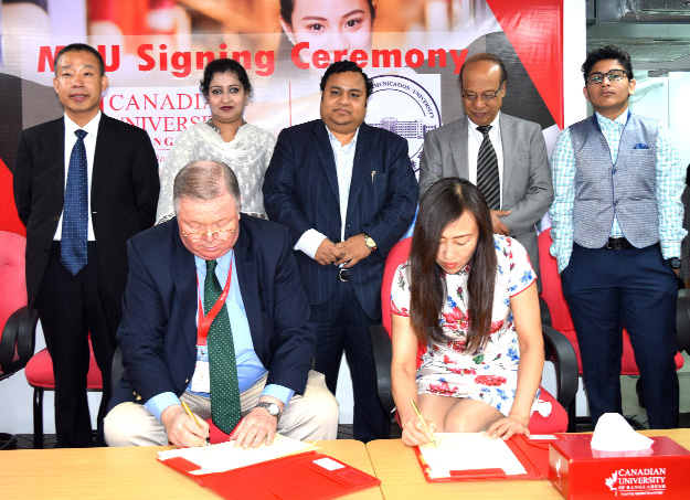 Chinese university inks MoU with CUB