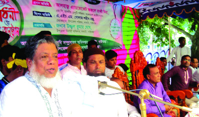 SAGHATA (Gaibandha): Deputy Speaker Adv Fazle Rabbi Miah MP inaugurating  Tree Fair organised by Saghata Upazila Agriculture Extension Department  as chief guest  recently.