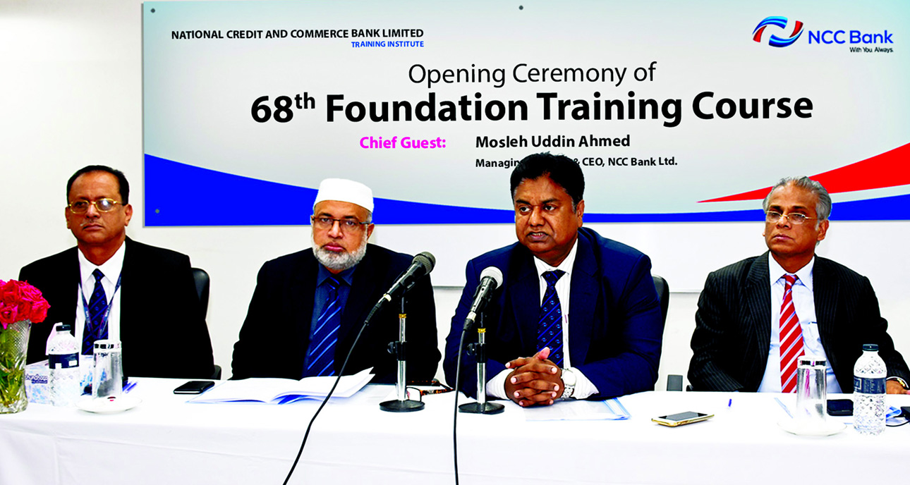 Mosleh Uddin Ahmed, Managing Director (c.c.) of NCC Bank Limited, inaugurating the