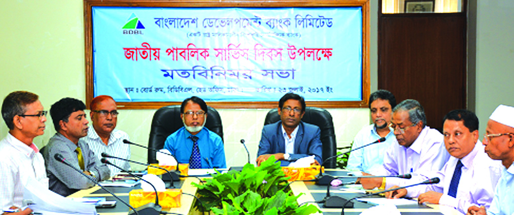 AKM Hamidur Rahman, DMD of Bangladesh Development Bank Limited, presiding over a discussion meeting on 'National Public Service Day' at the bank's head office in the city on Sunday. DMD, GMs and other senior executives of the bank were present.