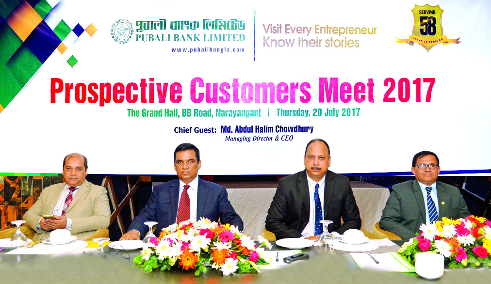 Md. Abdul Halim Chowdhury, Managing Director of Pubali Bank Limited, presiding over a view exchange meeting on 'Prospective Customers Meet -2017' with the customers of Narayangonj region on Thursday. Mohammad Ali, DMD, Md Ehtesham Ul Huq Chowdhury, DGM and Ratan Kumar Shil, Narayangonj regional manager of the bank were present.