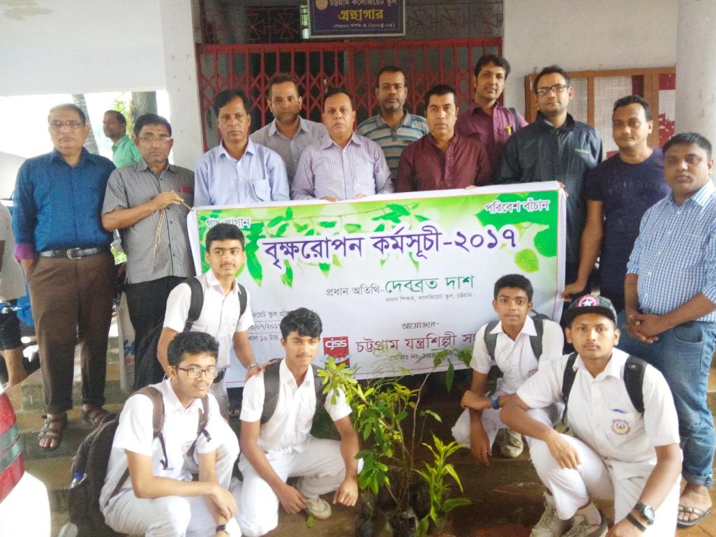 Debabrata  Das, Headmaster of Chittagong Collegiate School inaugurating  tree plantation at the premises of school campus yesterday.