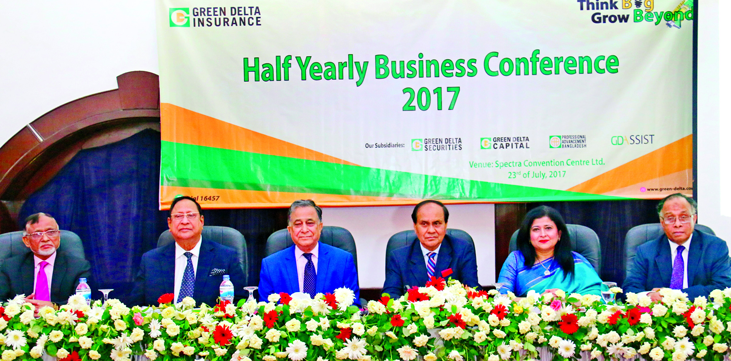 Md Abdul Karim, Chairman, Green Delta Insurance Company Limited, presiding over its 32nd Half-Yearly Business Conference at a city convention center on Sunday. Farzana Chowdhury, Managing Director, Nasir A Choudhury, Advisor, ASA Muiz, Senior Consultant, Golam Mustafa, Senior Additional Managing Director and AKH Iftekhar Ahmad, Consultant of the company were also present.