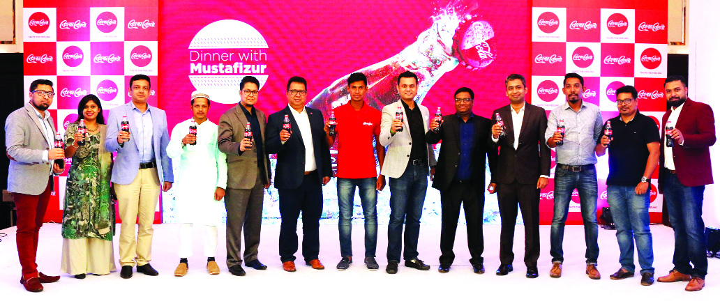 Bangladeshi cricket sensation Mustafizur Rahman took part at a gala dinner with the Coca-Cola Bangladesh Bhasha Dibosh campaign and Radio Foorti Bashai Iftar Contest winner at a hotel in the city on Saturday. Shadab Khan, Managing Director of the company was also present.