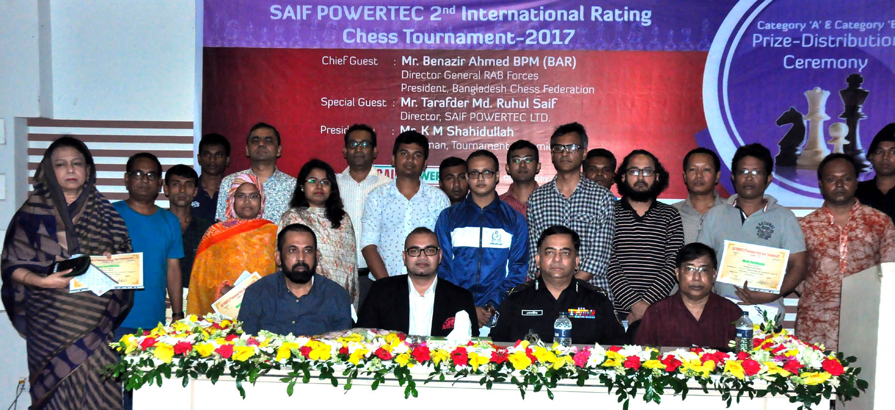 Prize distribution of Rating Chess held