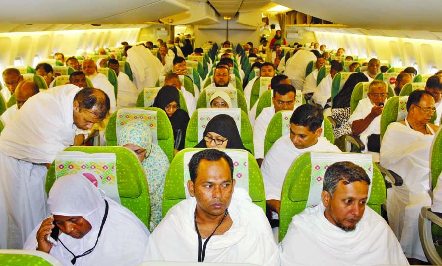 1st Hajj flight with 418 pilgrims reaches Jeddah