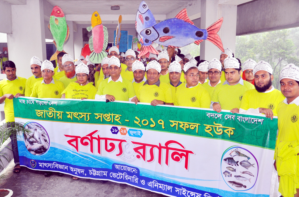 Fisheries Faculty of Chittagong Veterinary and Animal Science University brought out a rally marking the Fisheries Week on the campus  yesterday.