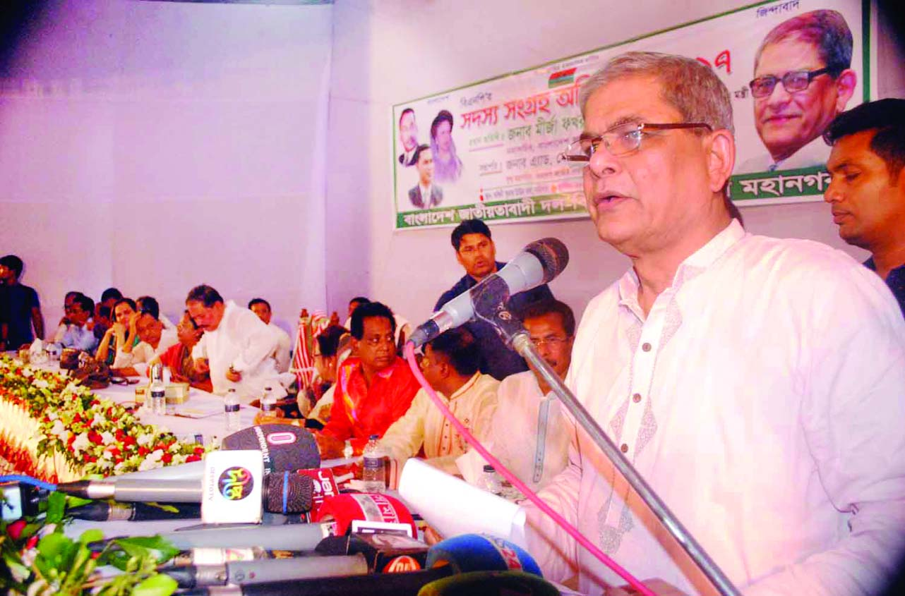 BARISAL :  Mirza Fakhrul Islam Alamgir, Secretary General of Bangladesh Nationalist Party (BNP)  addressing  member-collection programme of the party at Barisal Ashwini Kumar Hall  as Chief Guest on Tuesday.