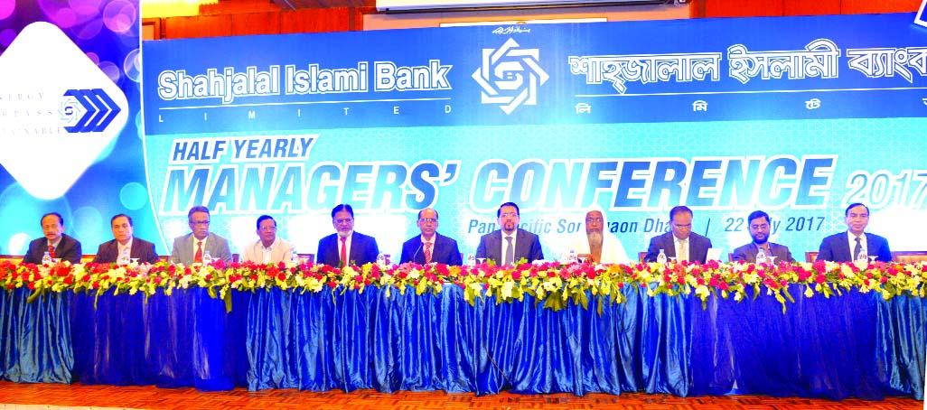 Engineer Md. Towhidur Rahman, Chairman, Board of Directors of Shahjalal Islami Bank Limited, presiding over its