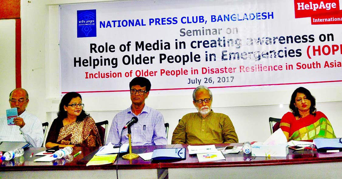 National Press Club and Help Age International  jointly organised a seminar on