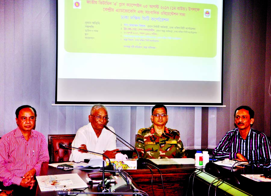 Chief Health Official of Dhaka South City Corporation (DSCC) Brig Gen Dr. Sheikh Salahuddin, among others, at the journalists orientation meeting on the occasion of Jatiya Vitamin A Plus Campaign in DSCC Auditorium on Thursday.
