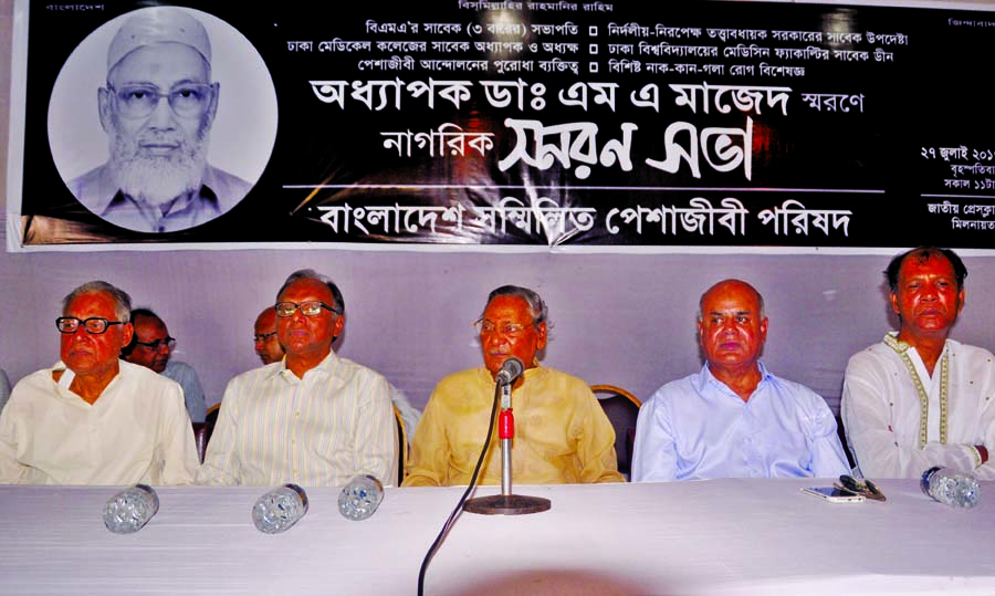Former Vice-Chancellor of Dhaka University Prof Dr Emajuddin Ahmed, among others, at a memorial meeting on Prof Dr MA Mazed organised by 'Bangladesh Sammilita Peshajibi Parishad' at the Jatiya Press Club on Thursday.